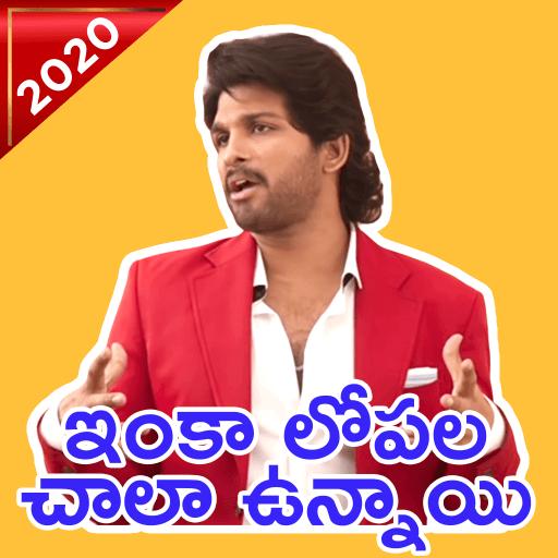 Telugu Movie Stickers